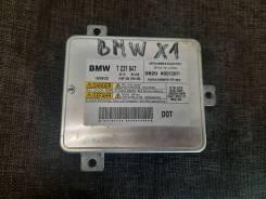 Блок ксенона BMW X1 E84