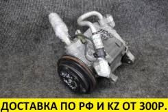 Компрессор кондиционера Toyota/Daihatsu EF/EJ/K3 [OEM 88320-97201]