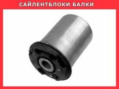Сайлентблоки балки в Красноярске