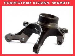 Кулаки поворотные в Красноярске