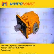 Гидронасос трансмиссии Shantui P16Y-75-24000
