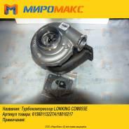 Турбокомпрессор Lonking CDM855Е 18010217