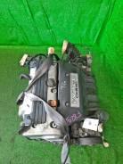 Двигатель Honda CR-V, RD5; RD4, K20A; F8296 [074W0051707]