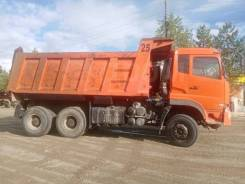 Dongfeng DFL3251A1, 2007