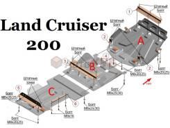 Защита картера Toyota Land Cruiser 200 из 3-х частей