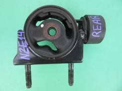Подушка двигателя задняя Toyota Corolla Fielder/Axio, NZE141/144,1NZFE