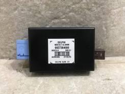 Блок сигнализации (штатной) Citroen C4 2004 - 2010 [9657384680]