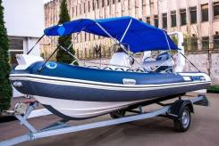 Лодка риб Stormline Ocean Drive Luxe 500 rib