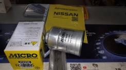 Фильтр топливный nissan FC-226 ZD30 YD25 TD42 QD32 Micro
