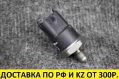 Регулятор давления топлива Bosch 0261545006 Оригинальный