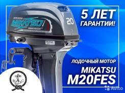 Лодочный мотор Mikatsu M20FES 2-такта