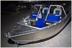 """Лодка моторная Салют-480 в комплектации """"M Classic"""", Тр510(Вариант 2)"""