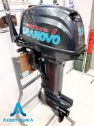 Лодочный мотор Seanovo 9.9 Enduro. Винт 11 шаг. Обновленный цвет