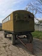 172 ЦАРЗ ВАРЗ-500