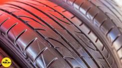 1800 Dunlop SP Sport LM704 ~6,7mm (90-99%), 195/55 R16