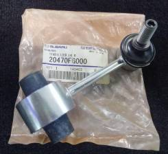Линк стабилизатора Subaru стойка стабилизатора 20470FG000 оригинал