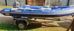 Продам риб скай бот 440RL