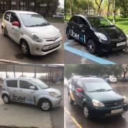 Аренда автомобилей от 800 рублей (можно под выкуп)