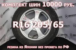 Bridgestone Blizzak DM-Z3, 205/65 r16