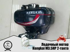 Лодочный мотор Hangkai M3.5HP 2-такта