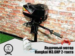 Лодочный мотор Hangkai M3.6HP 2-такта