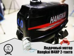 Лодочный мотор Hangkai M4HP 2-такта