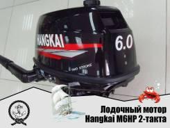 Лодочный мотор Hangkai M6 HP 2-такта