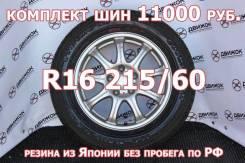 Goodyear Ice Navi Zea, 215/60 R16
