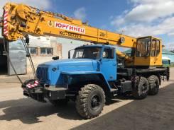 Аренда автокрана Юргинец КС-55722-1 г/п 25 тонн