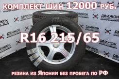 Pirelli Ice Asimmetrico, 215/65 R16