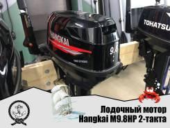 Лодочный мотор Hangkai M9.8 HP 2-такта