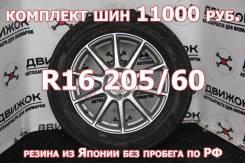 Goodyear Ice Navi Zea II, 205/60 R16