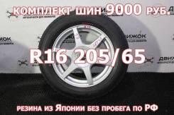 Goodyear Ice Navi Zea II, 205/65 R16