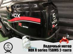 Лодочный мотор HDX R series T 5 BMS 2-такта