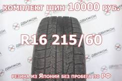 Nexen Winguard, 215/60 R16