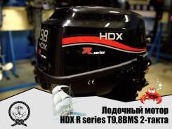 Лодочный мотор HDX R Series T 9.8 BMS 2-такта