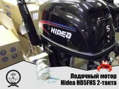 Лодочный мотор Hidea HD5FHS 2-такта