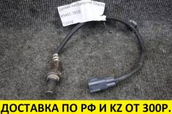Датчик кислородный Toyota 89465-28330 контрактный Уценка!