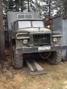 Продам Урал 375