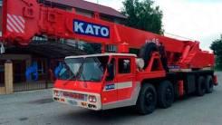 Kato NK, 1984