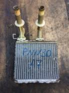 Радиатор печки Nissan Rnessa N30