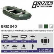 Гребная лодка/Надувная/Лодка Бриз 240 (зеленый).