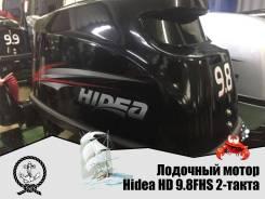Лодочный мотор Hidea HD9,8FHS 2-такта