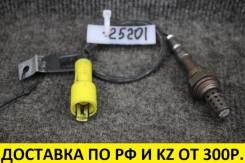Датчик кислородный Daihatsu 89465-87101 контрактный