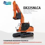 Doosan DX225 NLCA, 2020