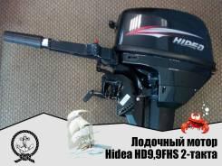 Лодочный мотор Hidea HD9,9FHS 2-такта