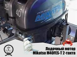 Лодочный мотор Mikatsu M40FES-T 2-такта