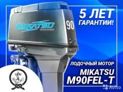 Лодочный мотор Mikatsu M90FEL-T 2-такта