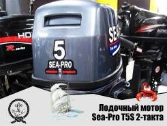 Лодочный мотор Sea Pro Т 5S 2-такта