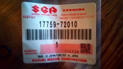 Прокладка Suzuki 17759-72010